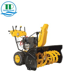TRADE PEAK Snow Thrower QTP0290