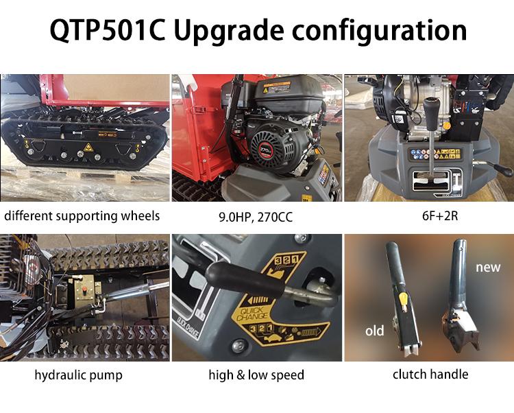 Highlights of QTP501C