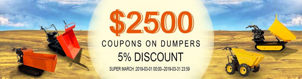 Mini-Dumper-Sales-Promotion