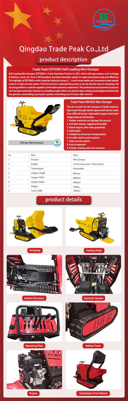 QTP500H hydraulic mini dumper
