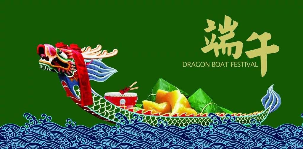 The Dragon Boat Festival–Trade Peak